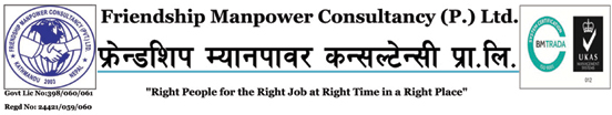 Friendship Manpower Consultancy (P) Ltd